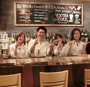 staff20130527-2